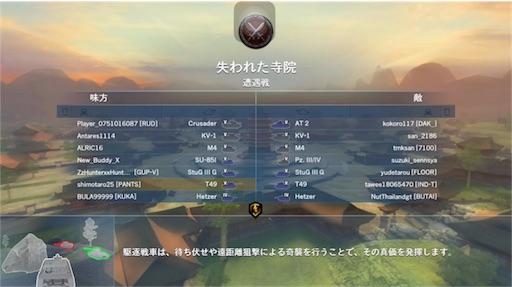 f:id:Shimotaro25:20170109194425j:image