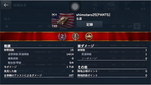 f:id:Shimotaro25:20170109202008j:image