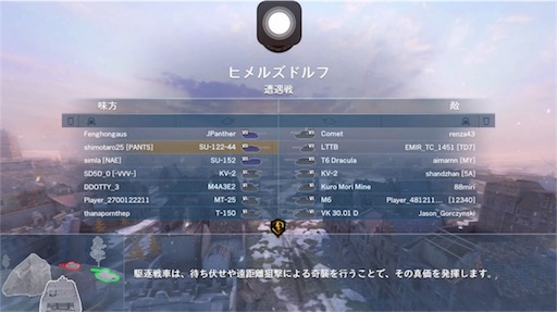 f:id:Shimotaro25:20170115200400j:image