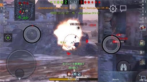 f:id:Shimotaro25:20170115201559j:image