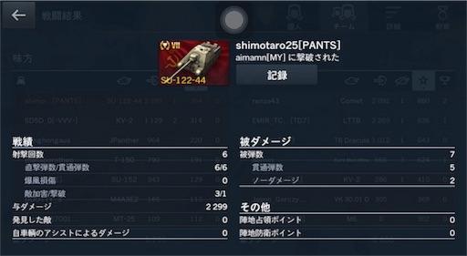 f:id:Shimotaro25:20170115201825j:image