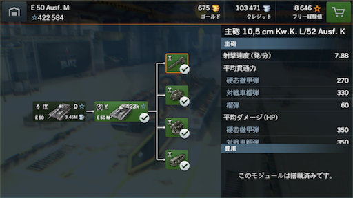 f:id:Shimotaro25:20170123000517p:image