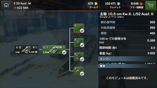 f:id:Shimotaro25:20170123000942p:image