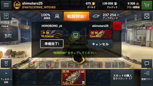 f:id:Shimotaro25:20170123204734p:image