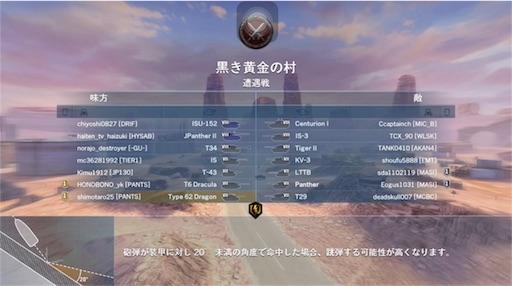 f:id:Shimotaro25:20170123204812j:image