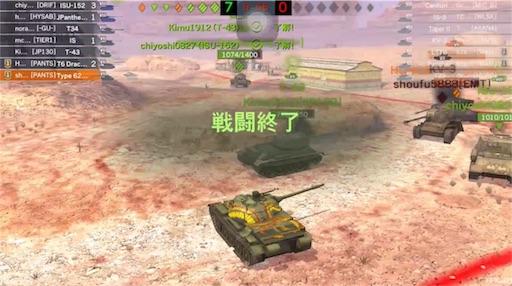 f:id:Shimotaro25:20170123211610j:image