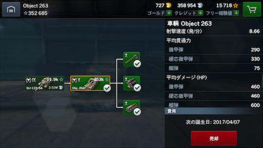 f:id:Shimotaro25:20170201134157p:image