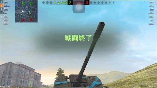 f:id:Shimotaro25:20170201144455j:image