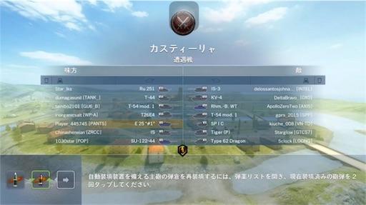 f:id:Shimotaro25:20170202203954j:image