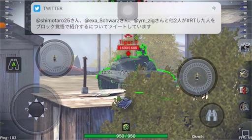 f:id:Shimotaro25:20170215105630j:image