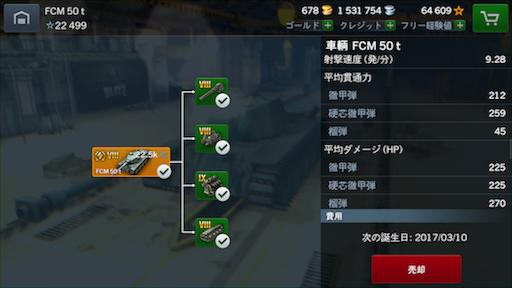 f:id:Shimotaro25:20170215111445p:image