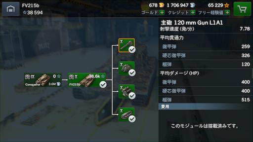 f:id:Shimotaro25:20170218151629p:image