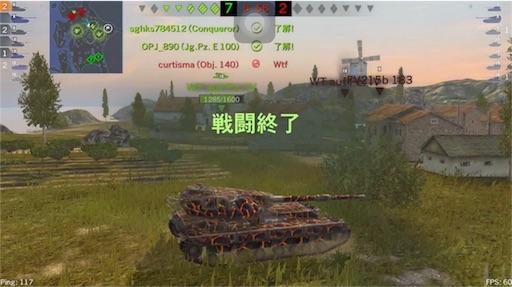 f:id:Shimotaro25:20170218152212j:image