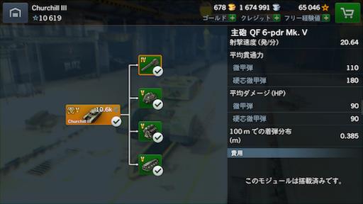 f:id:Shimotaro25:20170218152900p:image