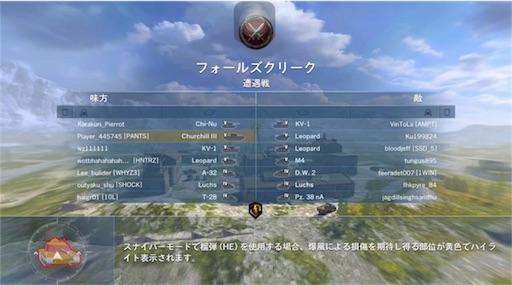 f:id:Shimotaro25:20170218153545j:image