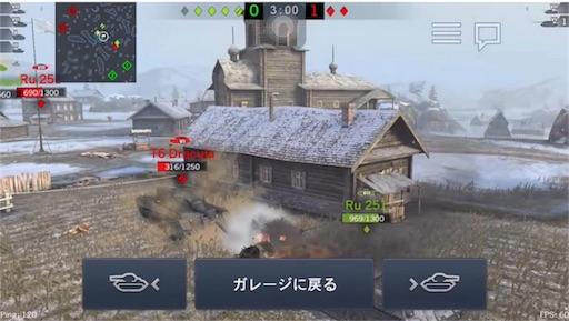 f:id:Shimotaro25:20170226194911j:image
