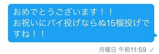 f:id:Shimotaro25:20170226200136j:image
