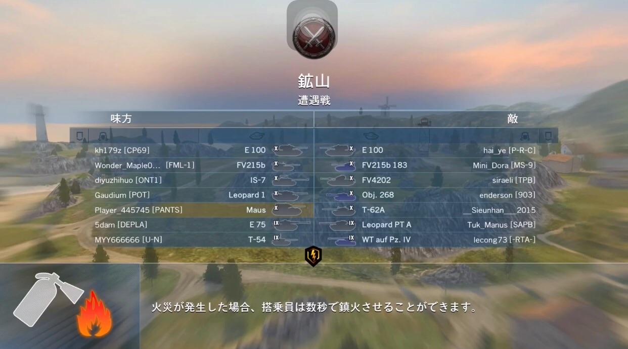 f:id:Shimotaro25:20170307143956j:image