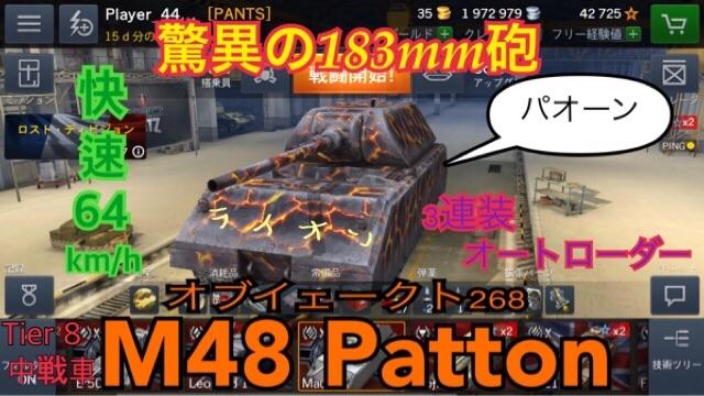 f:id:Shimotaro25:20170307145746j:image