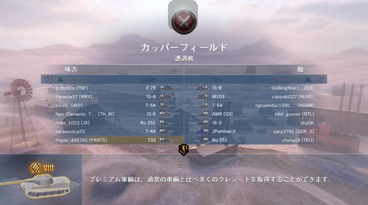 f:id:Shimotaro25:20170315135220j:image