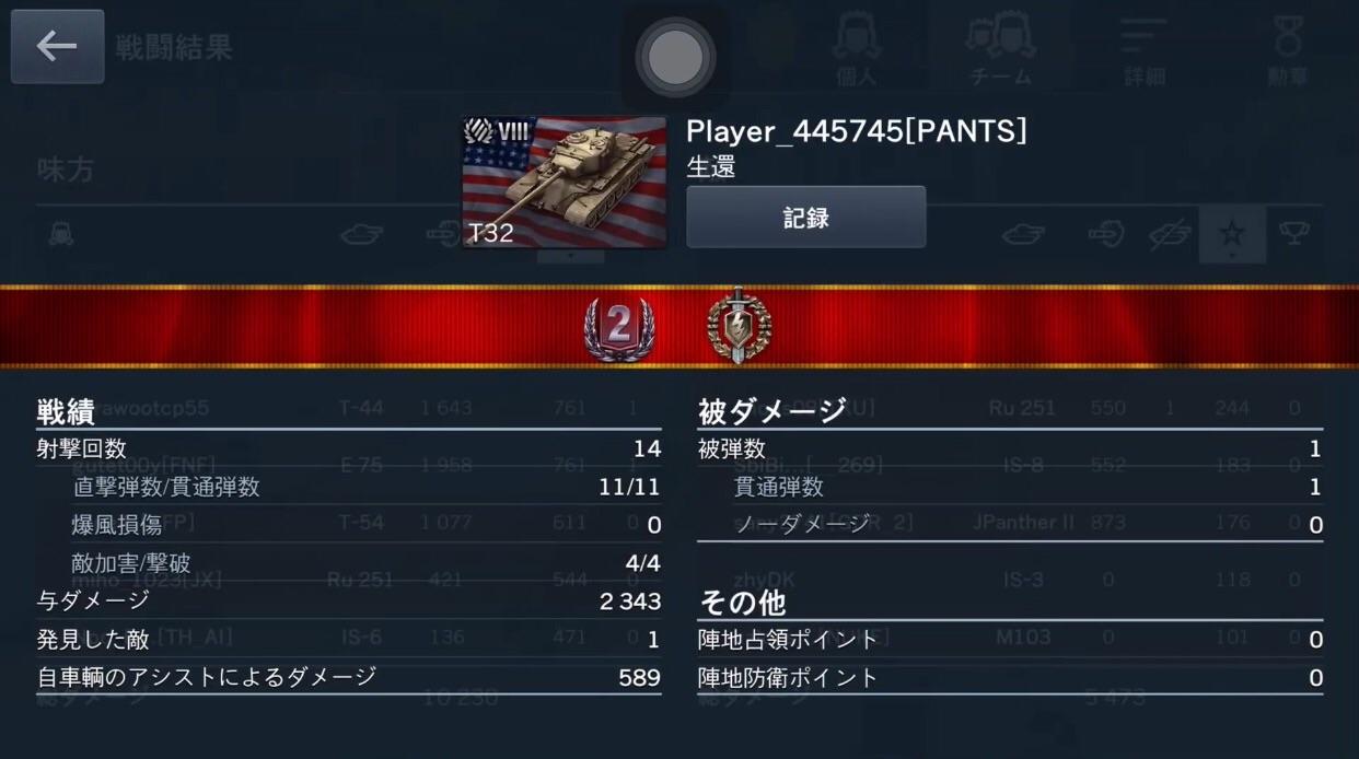 f:id:Shimotaro25:20170315135728j:image