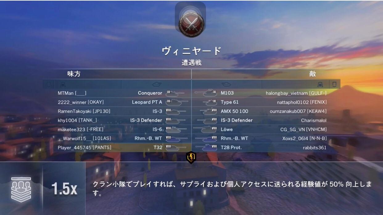 f:id:Shimotaro25:20170315140053j:image