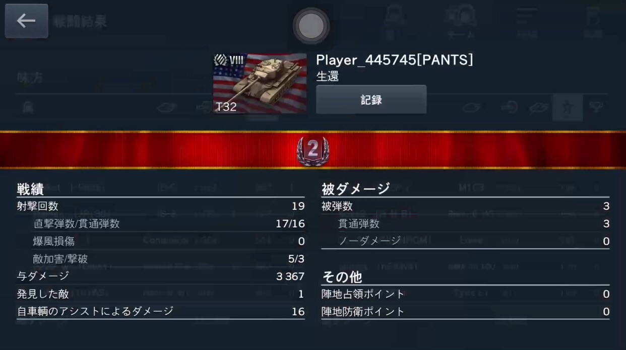 f:id:Shimotaro25:20170315140504j:image
