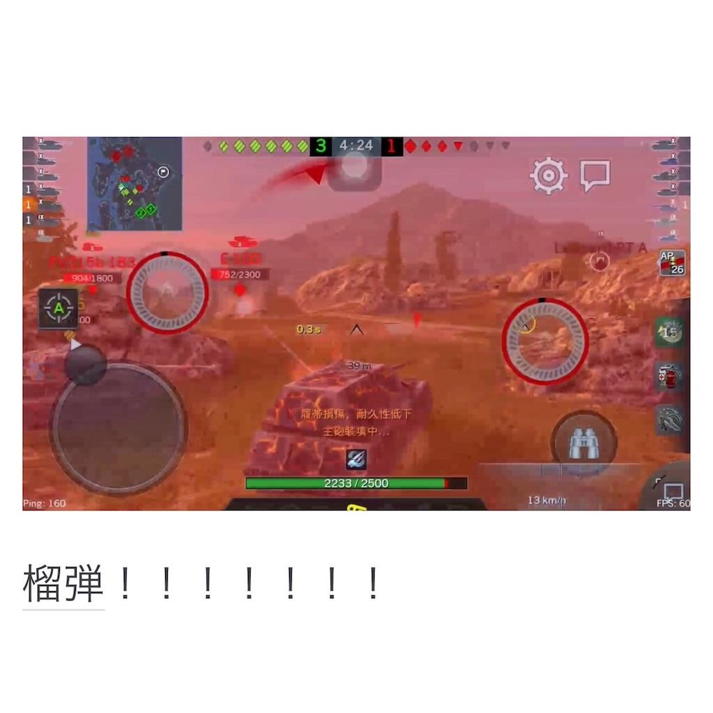 f:id:Shimotaro25:20170418202227j:image