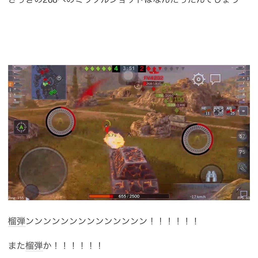 f:id:Shimotaro25:20170418202234j:image