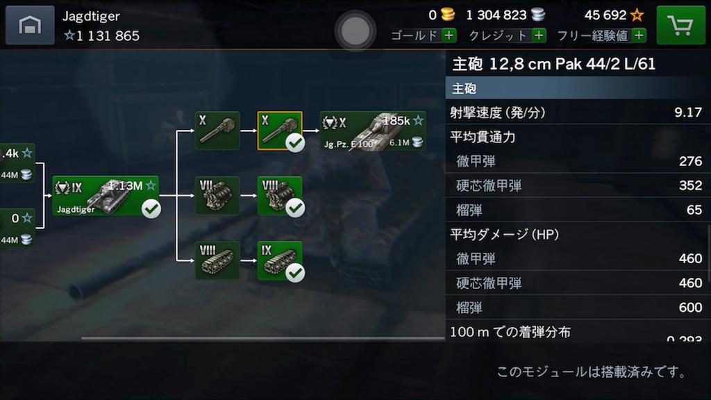 f:id:Shimotaro25:20170503213116p:image