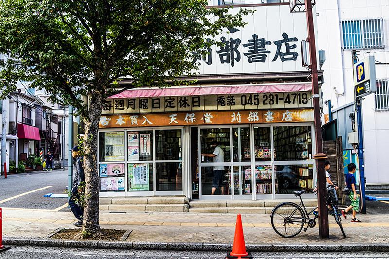 f:id:Shimpachi:20180910100124j:plain