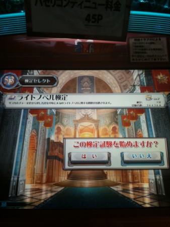 f:id:Shimukai:20110728122524j:image