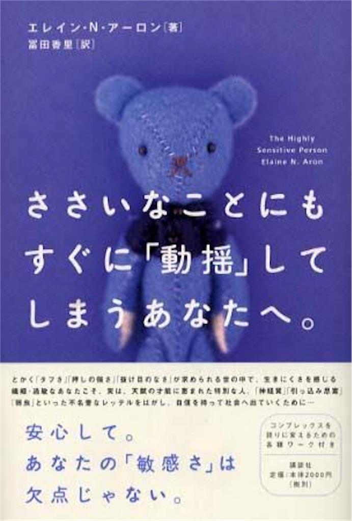 f:id:Shin-Shia:20170119160630j:image