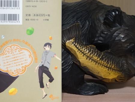 f:id:Shin-Shin53:20180724214118j:plain