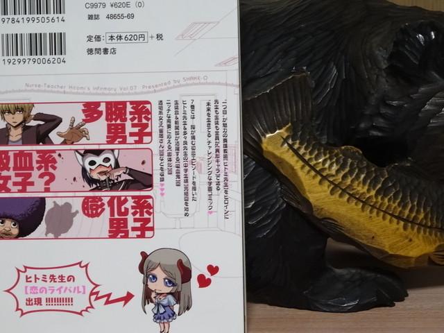 f:id:Shin-Shin53:20190803215609j:plain