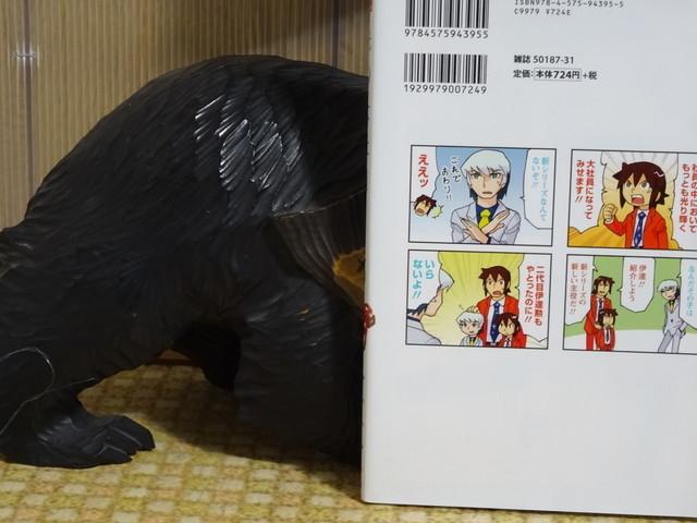 f:id:Shin-Shin53:20200501112428j:plain