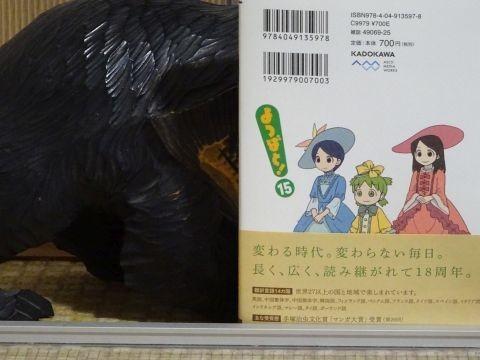 f:id:Shin-Shin53:20210301001649j:plain