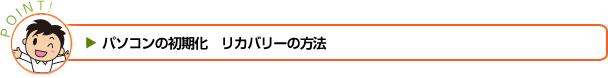 f:id:Shin1234:20190719140522j:plain