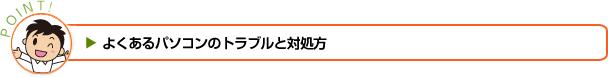 f:id:Shin1234:20190719141811j:plain