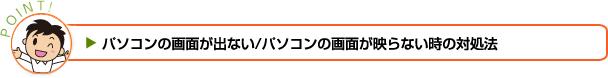 f:id:Shin1234:20190719143009j:plain