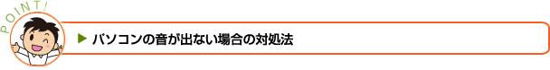 f:id:Shin1234:20190719143733j:plain