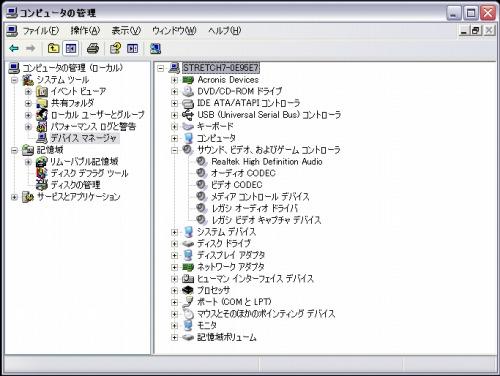 f:id:Shin1234:20190719144028j:plain