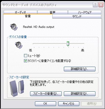 f:id:Shin1234:20190719144122j:plain
