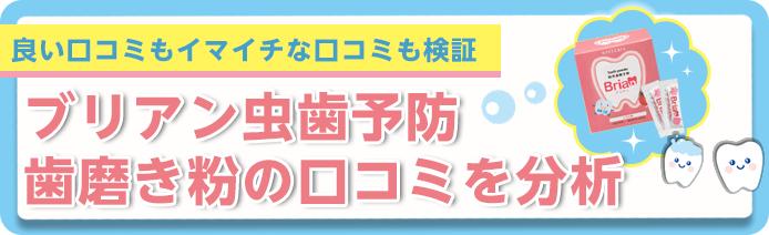 f:id:Shin1234:20190719150330p:plain