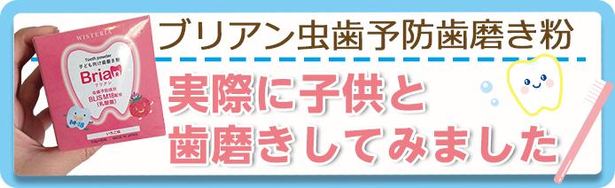 f:id:Shin1234:20190719150953p:plain