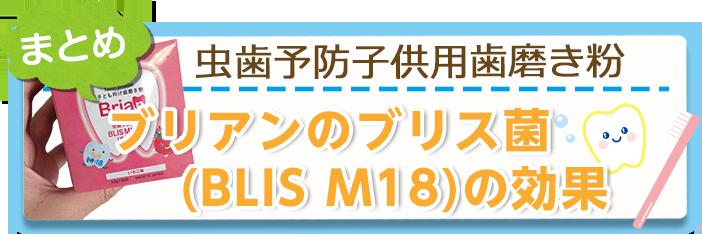 f:id:Shin1234:20190719151810p:plain