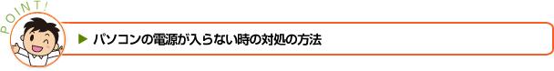 f:id:Shin1234:20190722152217j:plain