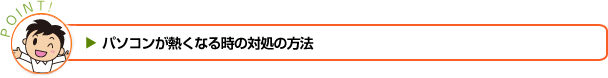 f:id:Shin1234:20190722152651j:plain