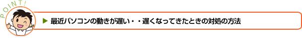 f:id:Shin1234:20190722153301j:plain