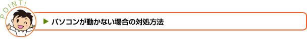 f:id:Shin1234:20190722153638j:plain